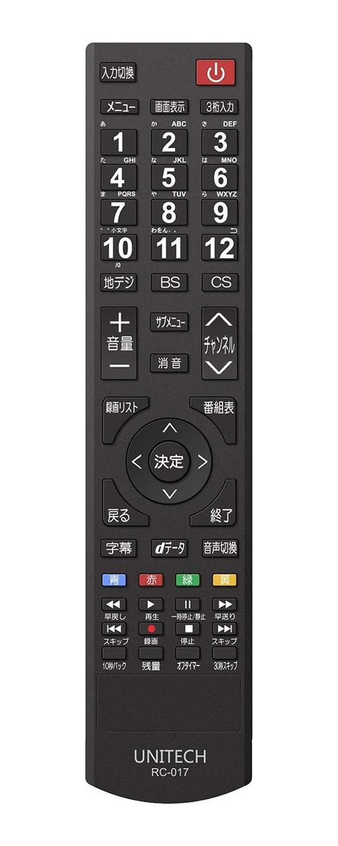 【アウトレット品】【送料無料!】UNITECH ユニテク Visole 40V型 地上/BS/110度CSデジタルフルハイビジョン液晶テレビ 裏番組録画対応 LCH4014S