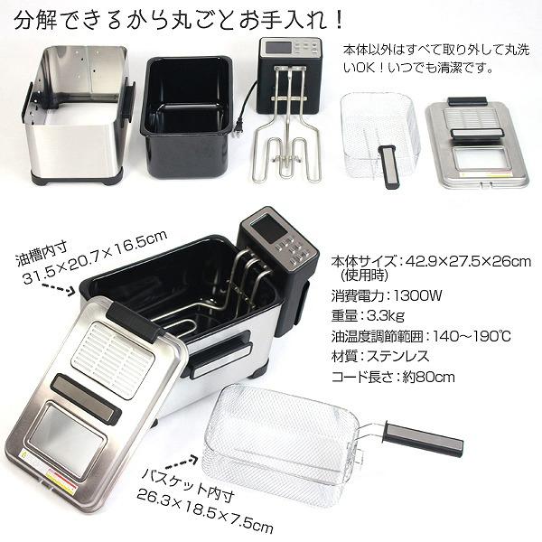 特価SALE!【新品】SIS エスアイエス 大容量4L 大型電気フライヤー XJ-11301A0