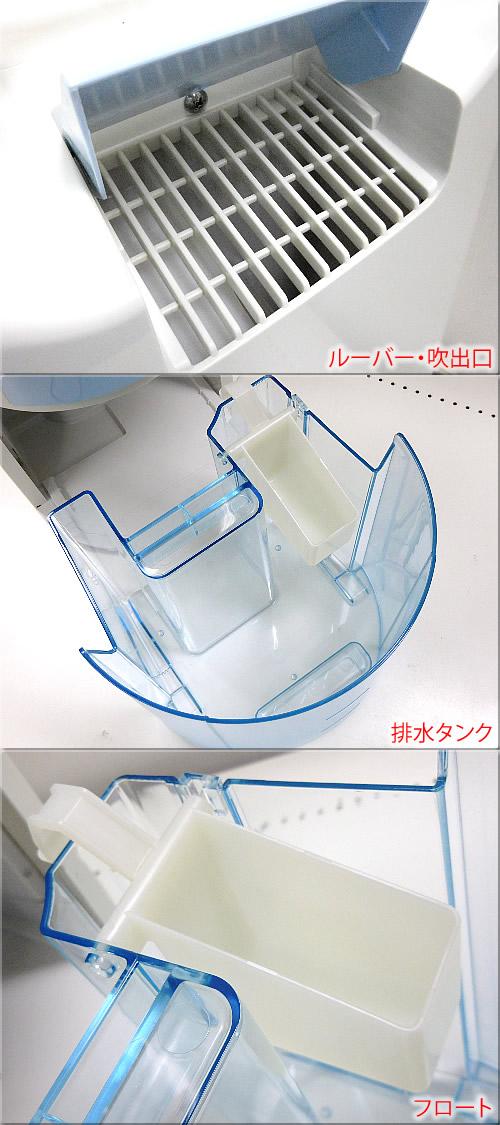 【中古】CORONA コロナ 除湿機 コンプレッサー式 スカイブルー CD-P6311(AS) 2011年製