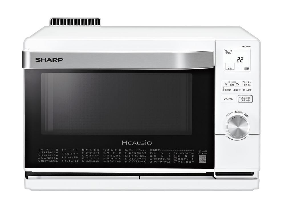 手軽でコンパクト♪【新品】SHARP シャープ ウォーターオーブン HEALSIO ヘルシオ スチームオーブンレンジ 18Lタイプ ホワイト系 AX-CA600-W