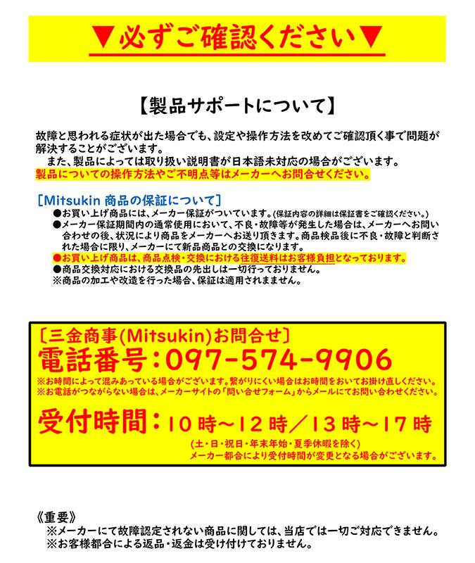 【未使用/訳あり品】Mitsukin 三金商事 SPEEDER 全天球ミラー型360度 ドライブレコーダー+専用リアカメラ L0520+L0520-OP01