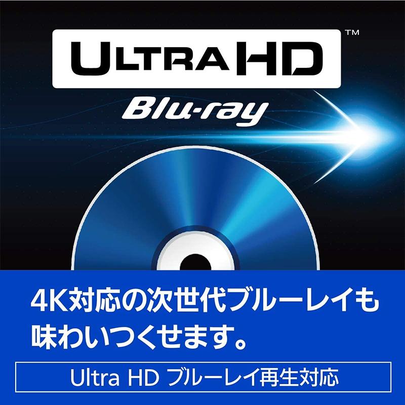 【新品】【送料無料!】Panasonic パナソニック ブルーレイディスクレコーダー 4K DIGA ディーガ 2TB 3チューナー 4Kチューナー内蔵 DMR-4CS201