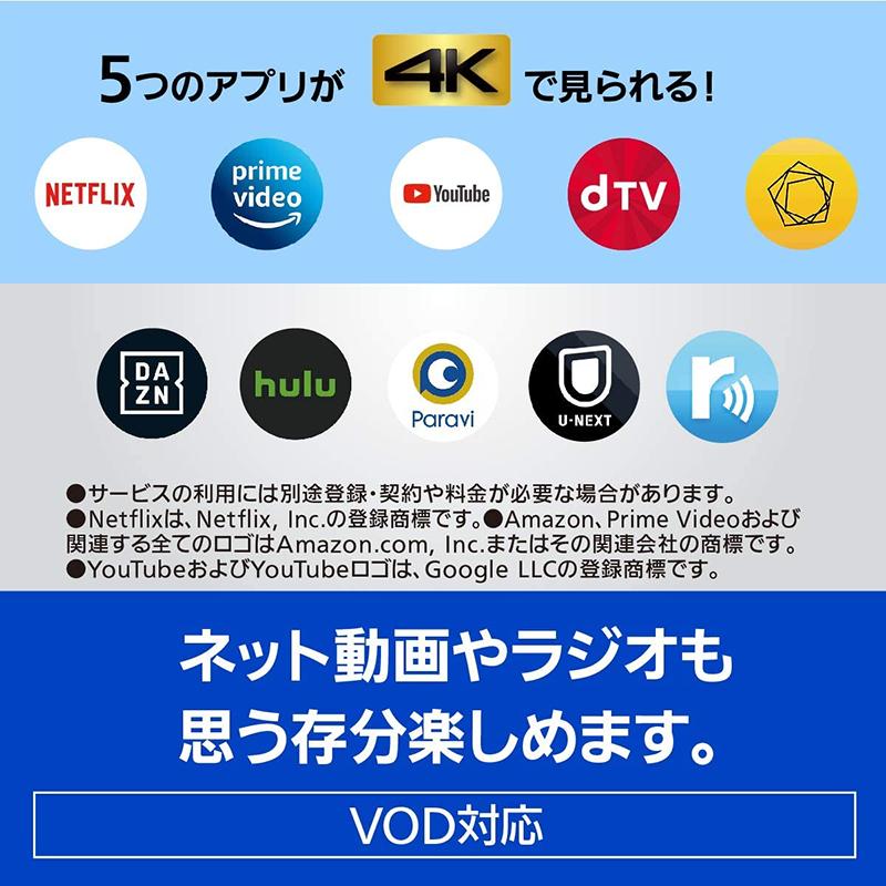 【新品】【送料無料!】Panasonic パナソニック ブルーレイディスクレコーダー 4K DIGA ディーガ 1TB 3チューナー 4Kチューナー内蔵 DMR-4CW101