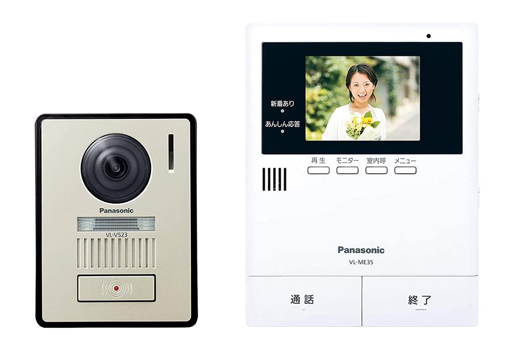 【新品】【送料無料!】Panasonic パナソニック テレビドアホン 電源コード式 3.5型カラー液晶搭載 「あんしん対応」機能付き VL-SE35KL