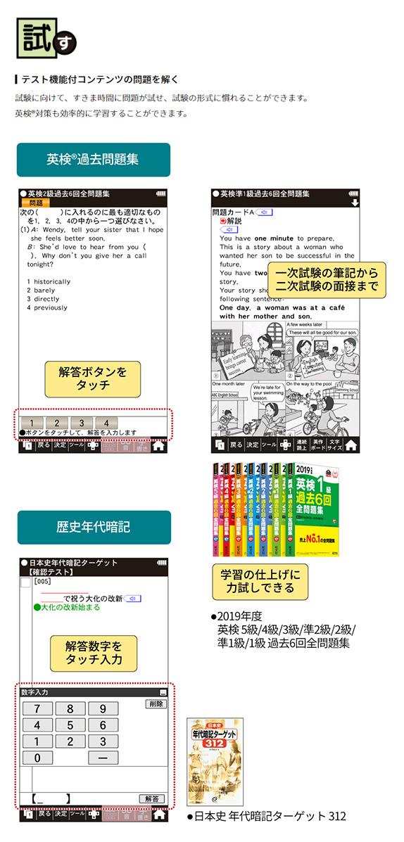 【新品】【送料無料!】SHARP シャープ カラー電子辞書 Brain ブレーン 高校生モデル 6教科対応 ホワイト系 PW-SH7-W
