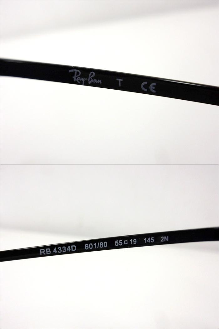 【新品】【送料無料!】Ray-Ban レイバン サングラス アジアエリア限定 ブラック×ブルー RB4334D 601/80 55-19