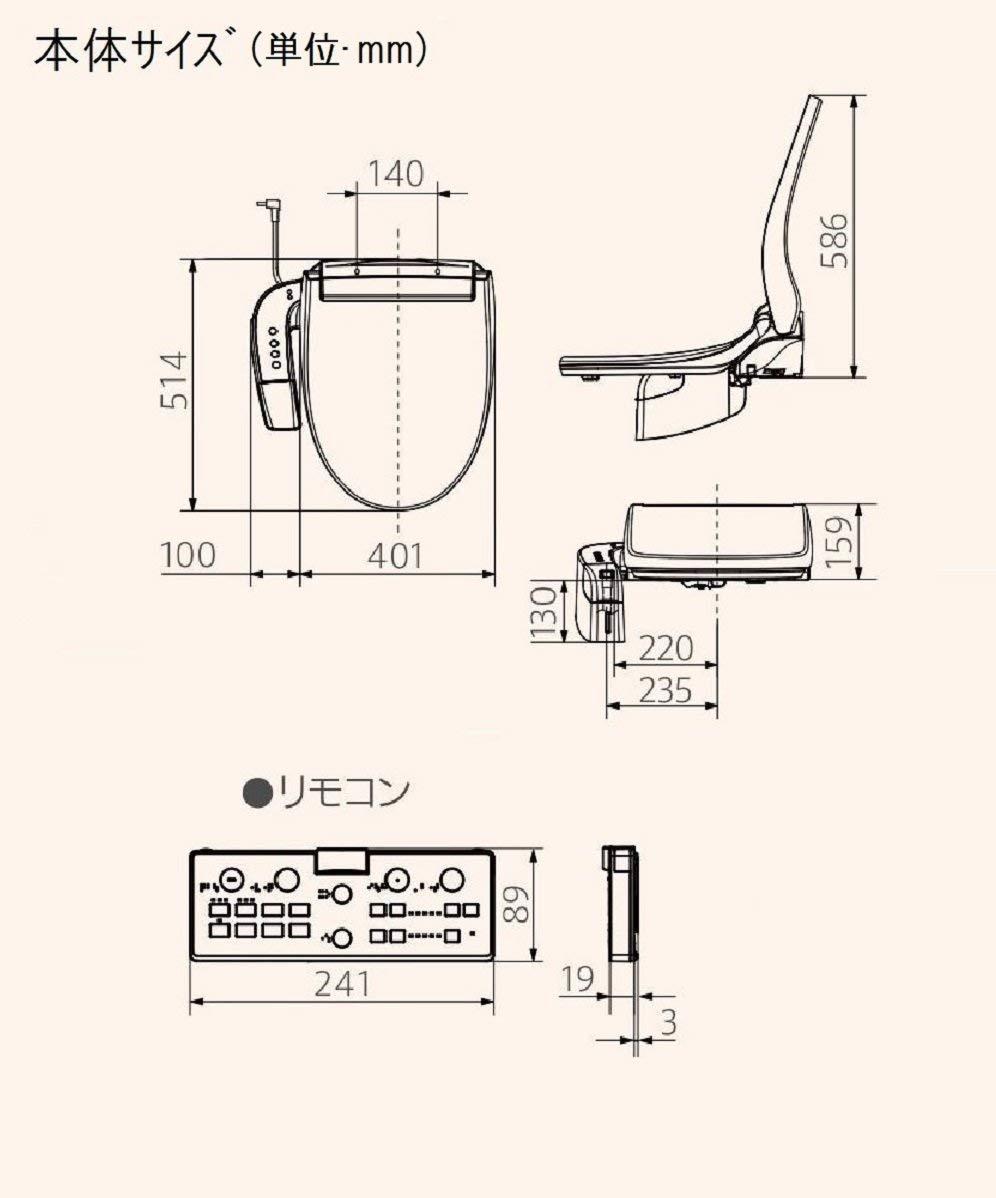 特価! 【新品】 Panasonic/パナソニック 温水洗浄便座 ビューティ・トワレ W瞬間式 DL-AWK600-CP アイボリー