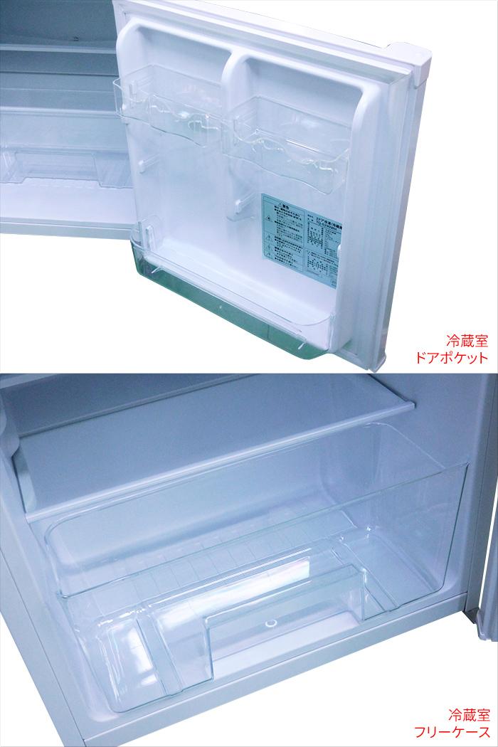 【中古】A-Stage 2ドア冷凍冷蔵庫 内容積90L 右開き ホワイト 2018年製 TQ-0290WH