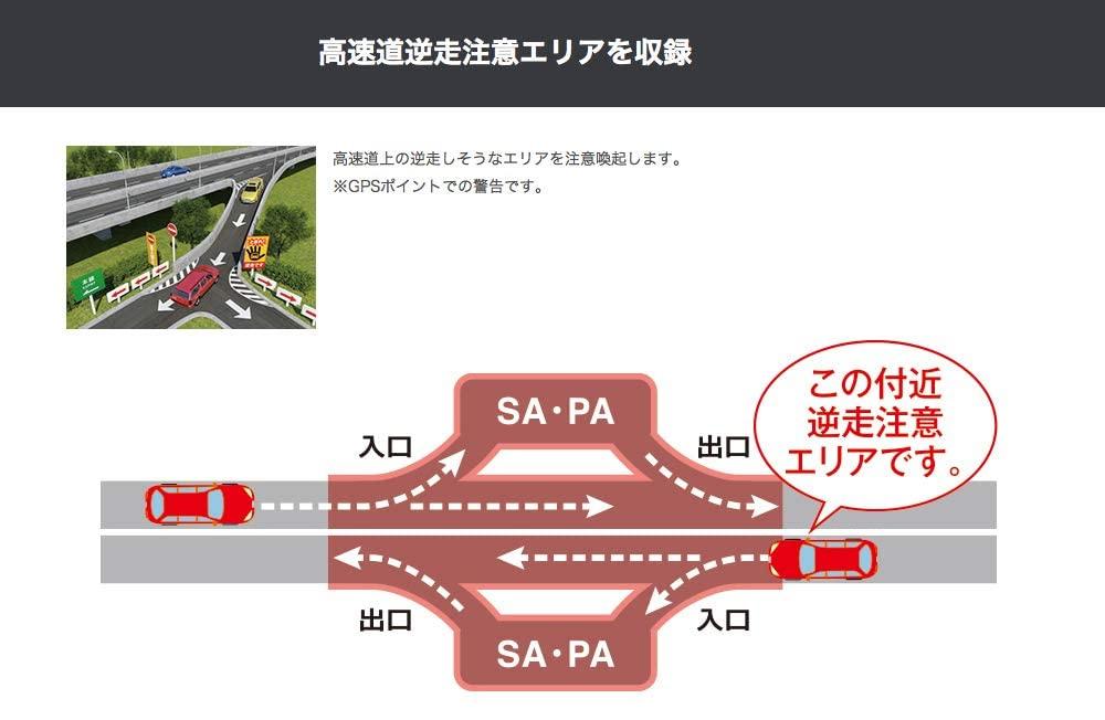 【新品】【送料無料!】CELLSTAR セルスター ASSURA 3.2インチMVA液晶 セーフティレーダー 災危通報対応 レーザー式新型取締機対応 日本製 AR-45GA