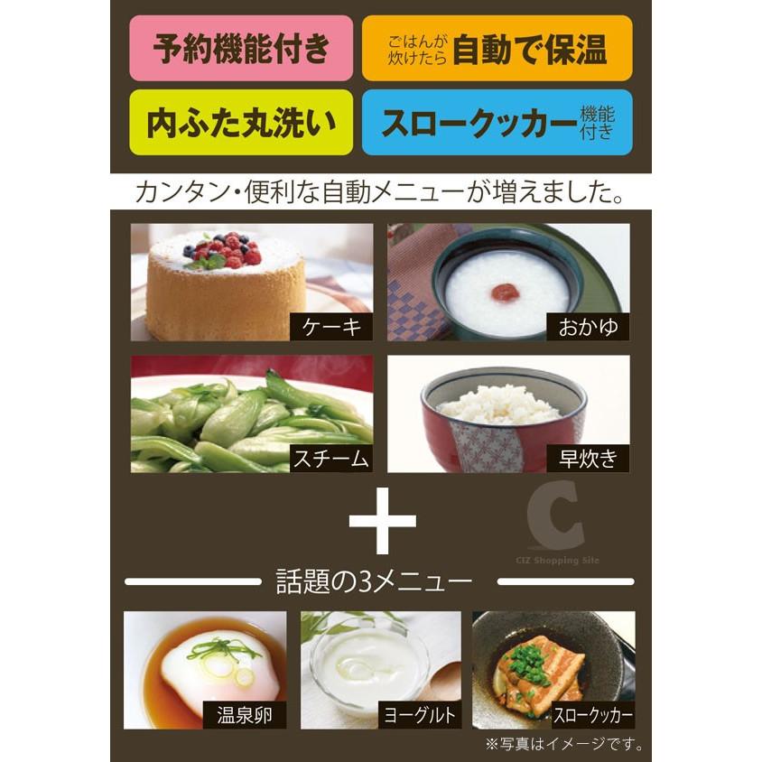 【新品】【送料無料!】 Vegetable ベジタブル マイコン炊飯ジャー5.5合炊き GD-M102