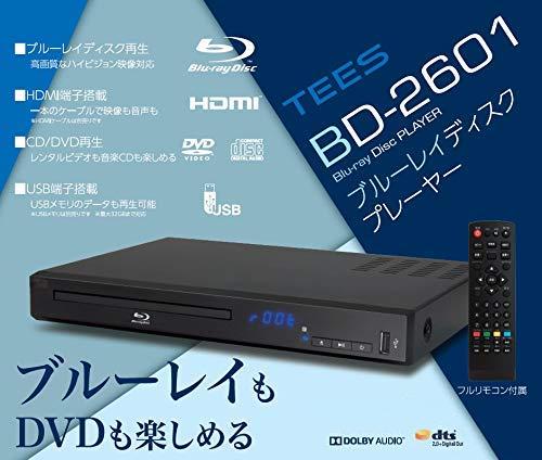 【新品】TEES ブルーレイディスクプレーヤー 据え置きタイプ BD-2601