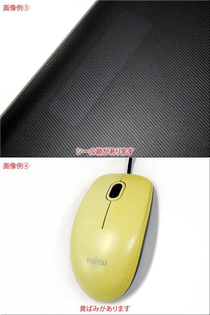 【中古】FUJITSU 富士通 バリューシリーズ A4ノート LIFEBOOK ライフブック A561/DX CPU:Celeron B710 OS:Win7-Pro(32) メモリ:2GB HDD:142+142GB