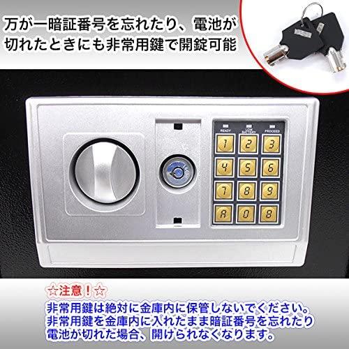 【新品】【送料無料!】SIS エスアイエス テンキー式 電子金庫 50D S-50D