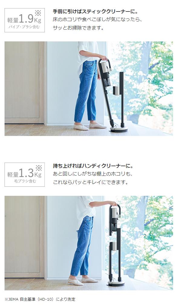 【新品】【送料無料!】MITSUBISHI 三菱電機 コードレススティッククリーナー iNSTICK ZUBAQ サイクロン式掃除機 ウォームシルバー HC-JD2X-S