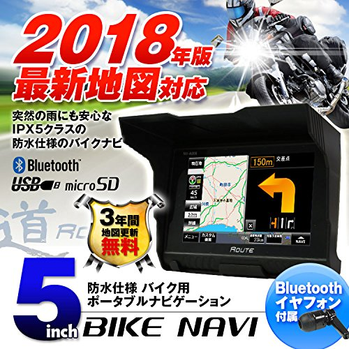 SALE! 【新品】 MAXWIN 5インチ防水仕様バイク用ポータブルナビゲーション/バイクナビ NV-A006-RE01