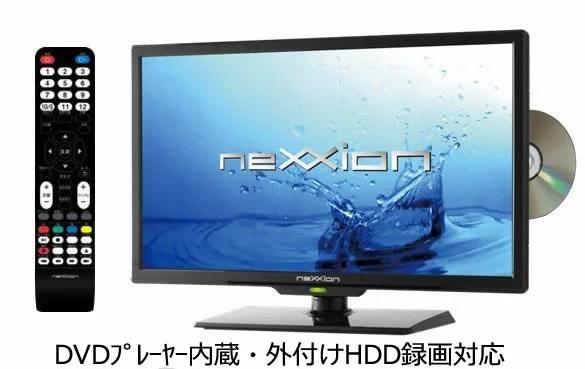 【新品】フリーダム nexxion ネクシオン DVDプレーヤー内蔵 19V型 地上デジタル ハイビジョン液晶テレビ 外付けHDD録画対応 ブラック WS-TV1955DHB