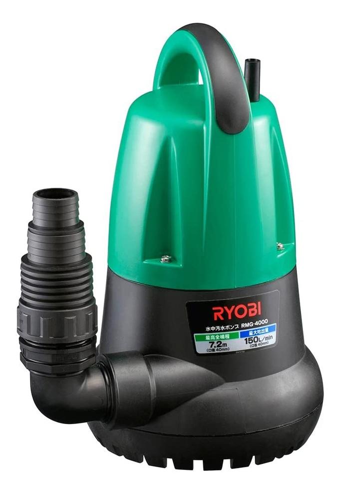 【新品】【送料無料!】[ 60Hz ] 西日本地域専用 RYOBI リョービ 水中汚水ポンプ/水中ポンプ 最大吐出量150L/分 最高全揚程7.2m RMG-4000