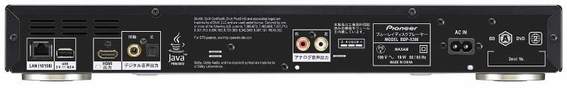 【中古】【未使用品】【訳あり品(外箱つぶれなど)】Pioneer パイオニア ブルーレイディスクプレーヤー ブラック BDP-X300(B)