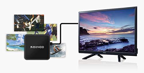 【新品】PIXELA ピクセラ 32V型 地上/BS/110度CSデジタルフルハイビジョン液晶テレビ 裏録対応2チューナー PIX-32VL100