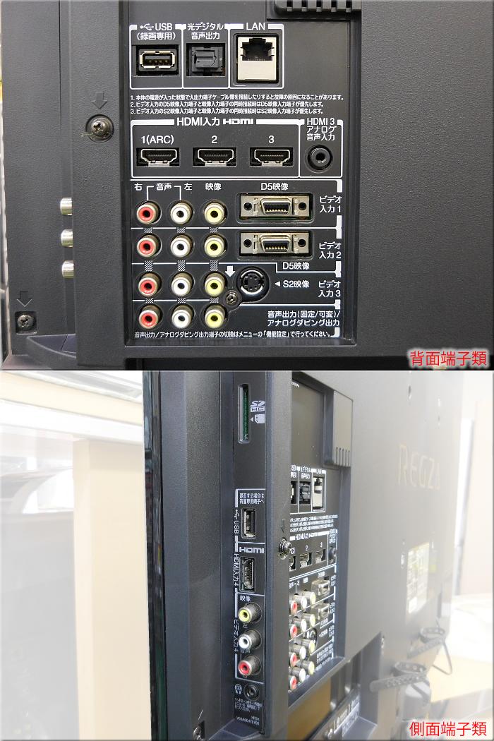 【中古】TOSHIBA 東芝 37V型 地上/BS/110度CSデジタル ハイビジョン液晶テレビ LED REGZA レグザ 外付けHDD録画対応 37Z1 2010年製