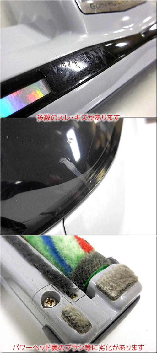 【中古】HITACHI 日立 ごみダッシュ サイクロンクリーナー キャニスター型掃除機 カラー:シャンパン CV-SBU100-N 2012年製