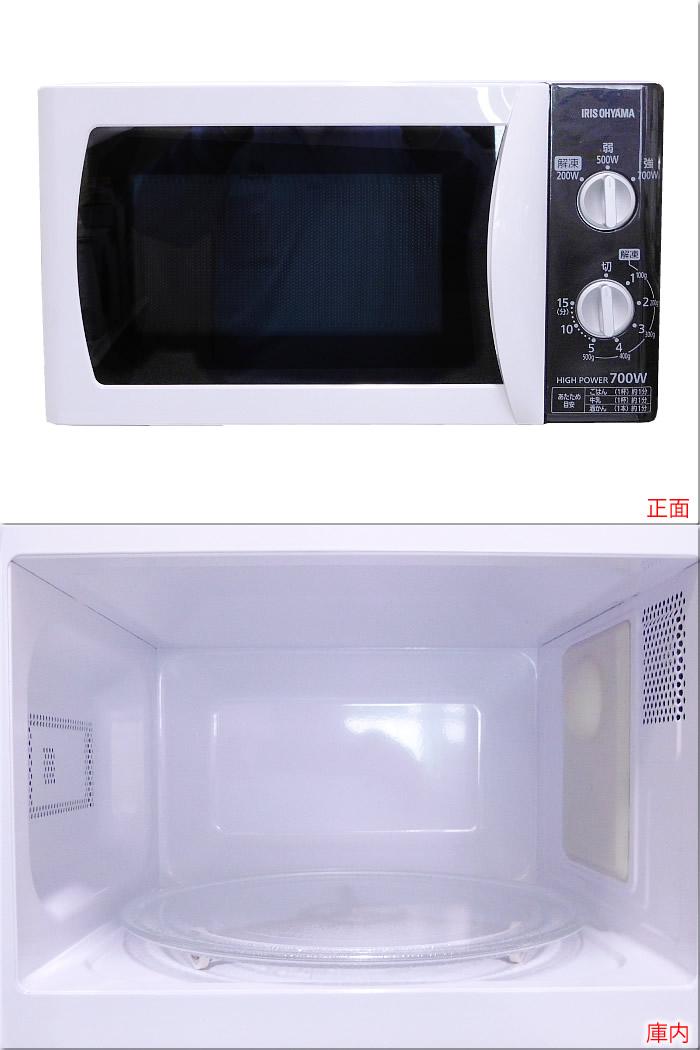 【中古】【高年式】IRIS OHYAMA アイリスオーヤマ 東日本50Hz専用 電子レンジ 17L ターンテーブルタイプ ホワイト IMB-T171-5 2017年製