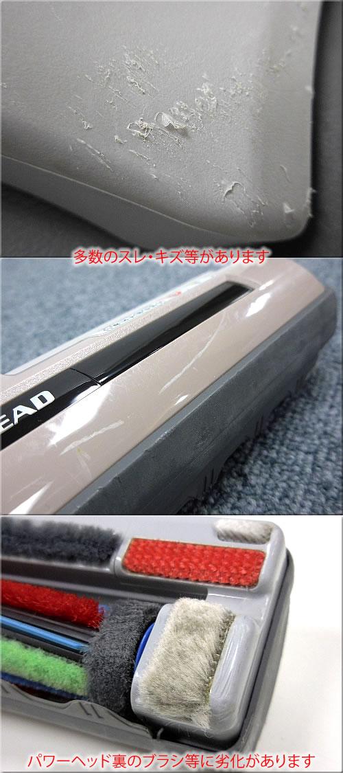 【中古】HITACHI 日立 パワースター 紙パック式クリーナー キャニスター型掃除機 カラー:シャンパン CV-PP10-N 2010年製