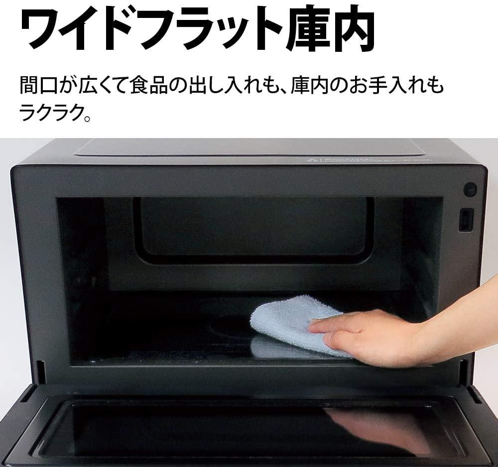 【新品】 SHARP/シャープ オーブンレンジ ワイドフラット RE-WF181-B ブラック 18L