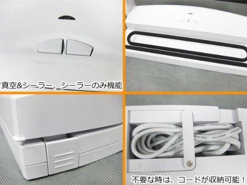 特価SALE!【新品】SIS エスアイエス 真空パックシーラー 脱気密封機 YJS-100