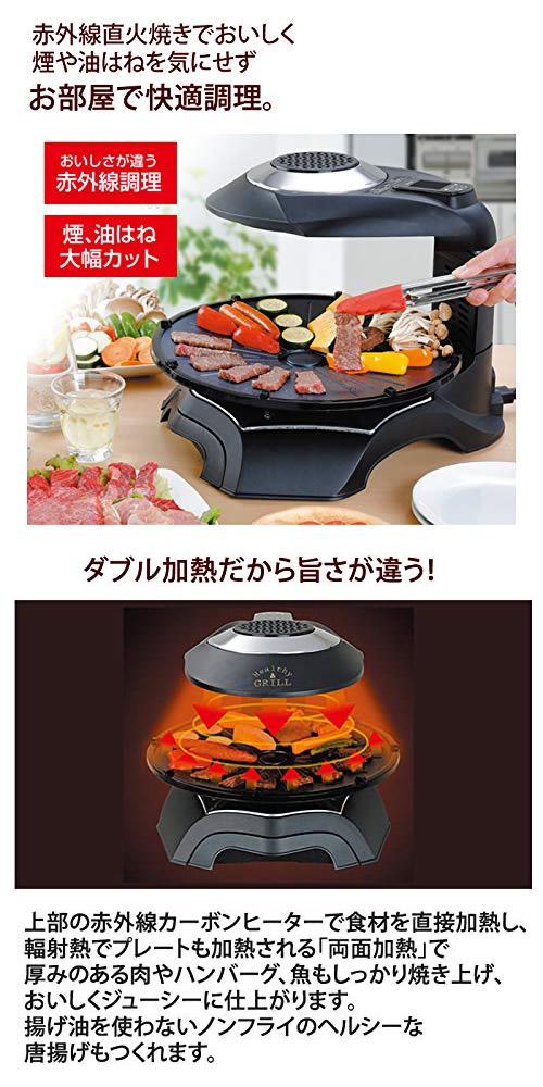 【新品】エムケー精工 無煙ロースター ヘルシーグリル ブラック HG-100K