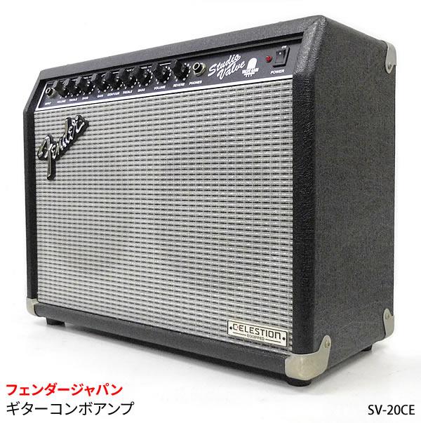 【中古】Fender Japan フェンダージャパン ギターコンボアンプ 出力20W セレッション8インチ×2 SV-20CE