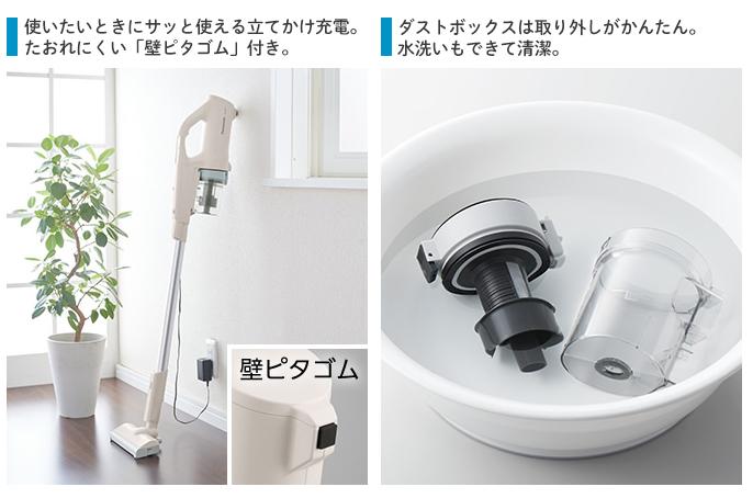 【新品】【送料無料!】Panasonic パナソニック 充電式掃除機 パワーコードレス サイクロン式 スティッククリーナー ホワイト MC-SB31J-W