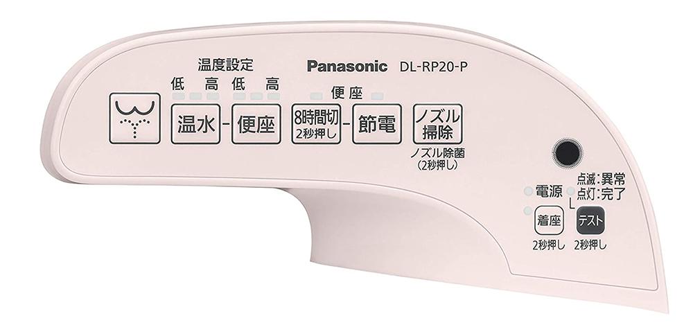 【新品】【送料無料!】Panasonic パナソニック 温水洗浄便座 ビューティ・トワレ 瞬間式 パステルピンク DL-RP20-P