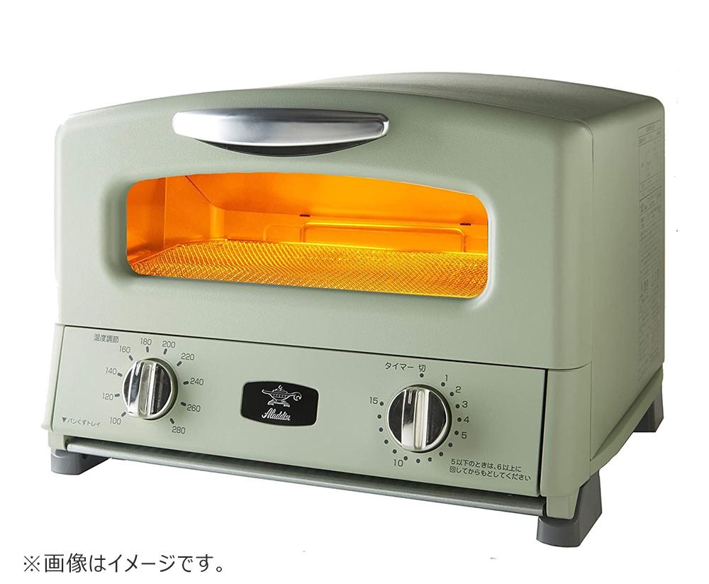 【中古】【未使用品】【送料無料!】Aladdin アラジン グラファイト グリル&トースター 4枚焼き グリーン AGT-G13A(G)