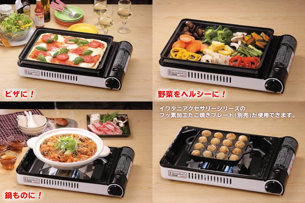 【新品】Iwatani イワタニ カセットガスホットプレート 焼き上手さんα(アルファ) ホワイト&ブラック CB-GHP-A