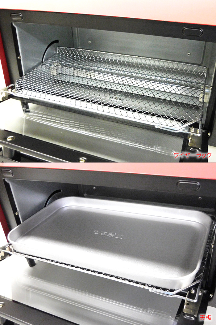 【中古】TWINBIRD ツインバード オーブントースター レッド 2018年製 TS-4035R