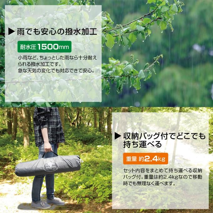 【新品】MACROS マクロス ワンポール式ティピーテント 4人用 撥水加工 耐水圧1500mm MCO-27