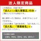 【新品】【送料無料!】【代引き不可】FLOBAL フローバル PROSTYLE TOOL エアーインパクトレンチ ツインハンマー PI-678T