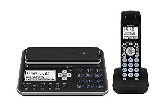 【新品】【訳あり品】Pioneer パイオニア デジタルコードレス 留守番電話機 子機1台タイプ ブラック TF-FA70W-K
