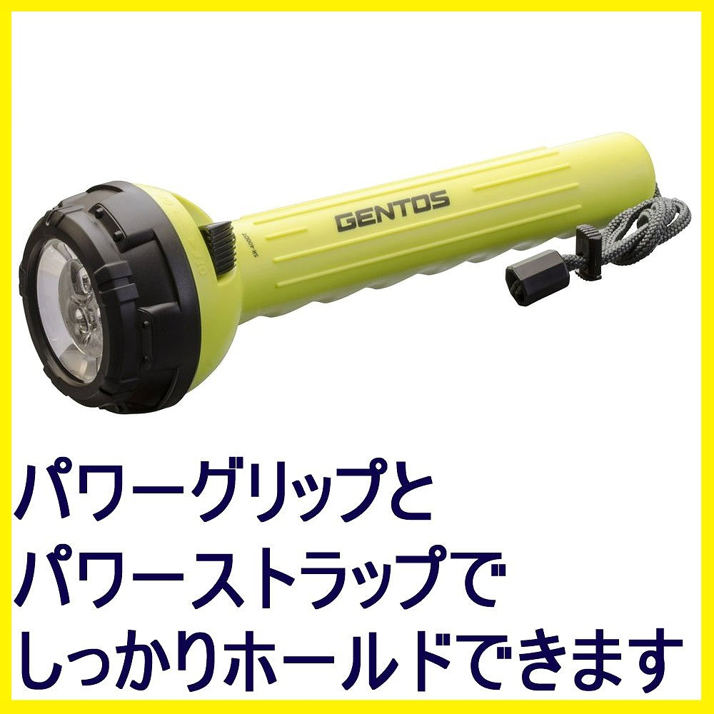 25m防水仕様ダイビングライト!! 【新品】GENTOS/ジェントス 防水型LEDダイビングライト SR-400DT