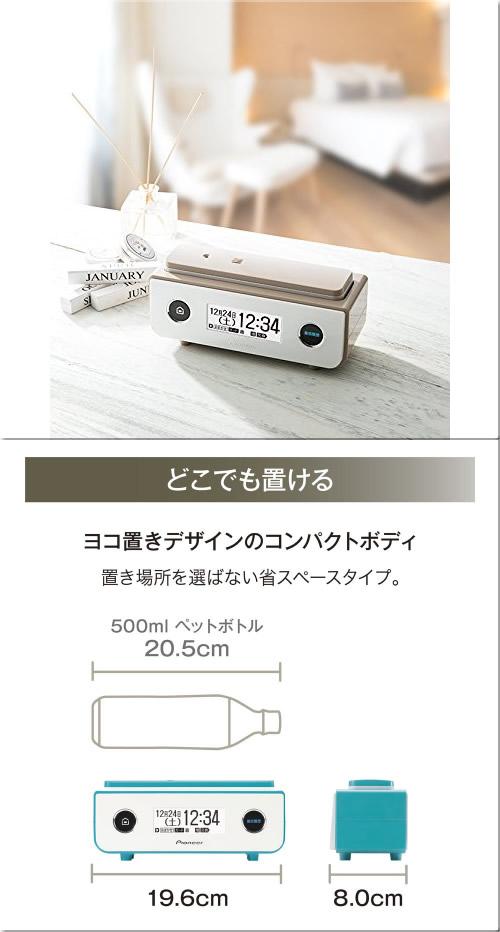 【新品】【訳あり品】Pioneer パイオニア デジタルコードレス 留守番電話機 受話子機+子機2台 マロン TF-FD35T(TY)