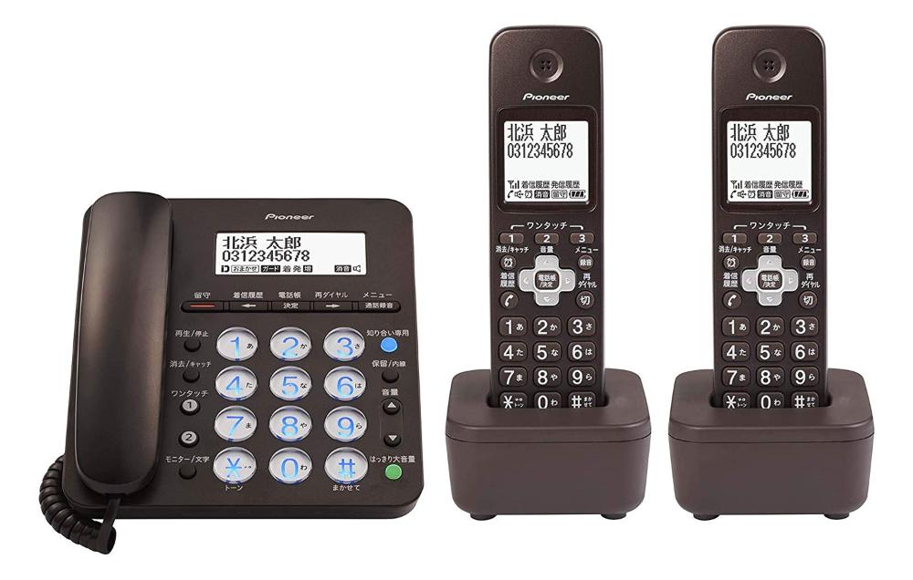 【新品】【訳あり品】Pioneer パイオニア デジタルコードレス 留守番電話機 子機2台タイプ ブラウン TF-SA36W(BR)