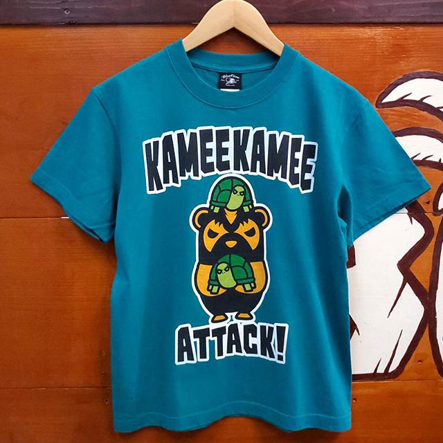 KameeKameeAttack!#2