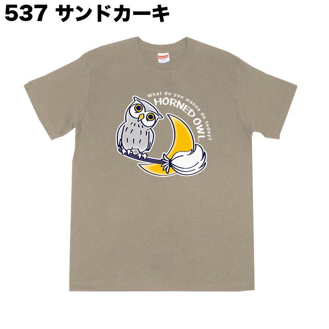 CT72 夜の誘惑 HORNED OWL B