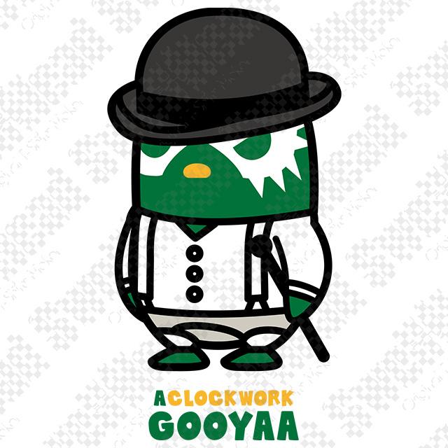 A Clockwork Gooyaa