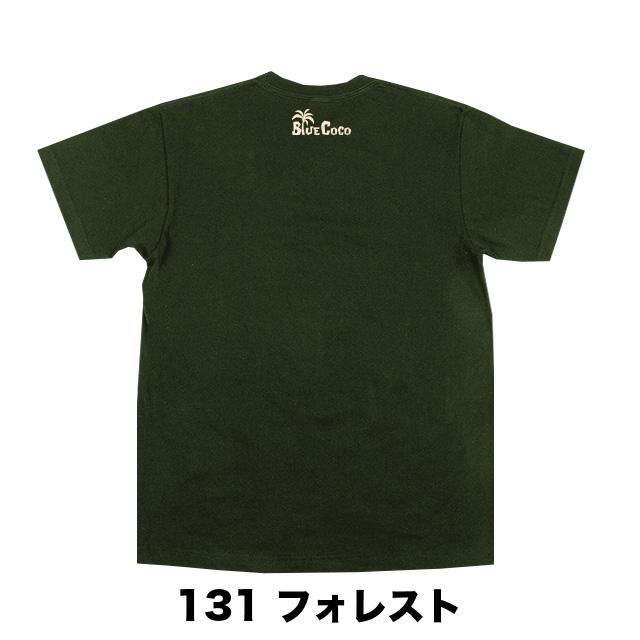 パインおじー(CI)