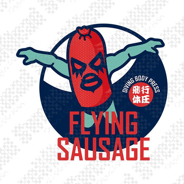 FLYING SAUSAGE