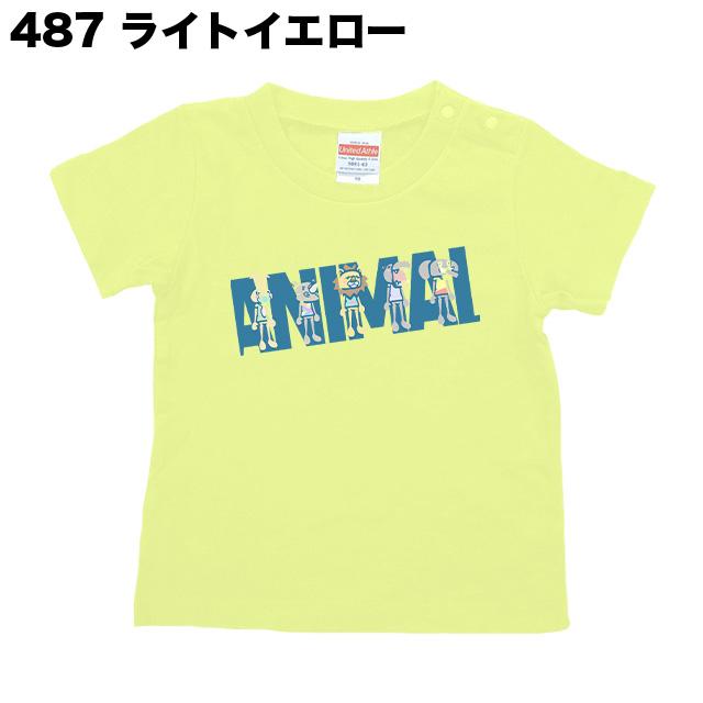 動物団2(青)