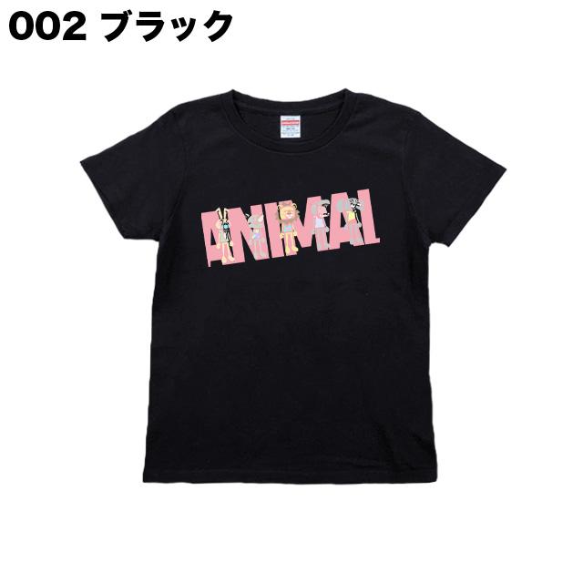 動物団2(ピンク)