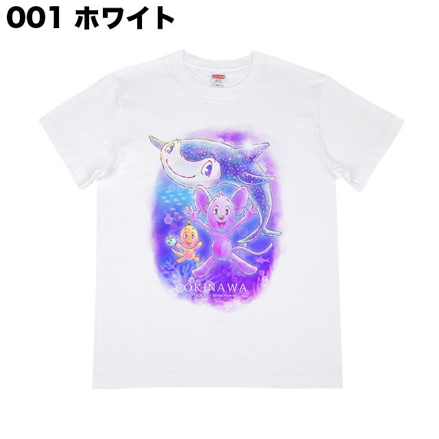 Okinawa【Kid's size】